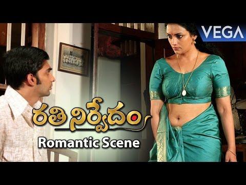 Xxx Mp4 Rathinirvedam Romantic Scenes Sreejith Forcibly Hugs Shwetha Menon 3gp Sex