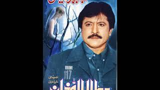 Attaullah Khan - Ohdi Alhar Jawani Dhaldi Jandi Ae (HEERA VOL 117)