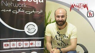 """محمود متولى : مكنتش متوقع نجاح """"أبو أنس"""" وانتظرونى فى الفارمشيا"""