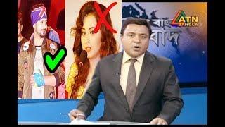 এই মাত্র.....বুবলীর সাথে আর কোন ছবি করবেন না শাকিব খান খুশি অপু !Shakib Khan!Latest Bangla News