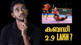 Make 2.9 Lakhs Predicting Pro Kabaddi 2018 Game !