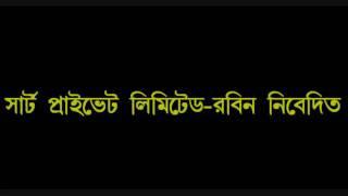 Fazlur Rahman Babu - Dubadubi