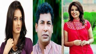 মোশারোফ করিম এবং নিঝুম রুবিনার সাথে যুক্ত হলেন কণ্ঠশিল্পী কনাল | Singer Konal | Bangla News Today