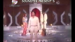 Vengeche Pinjor (Full Song). Andru Kishor. Presented by 'RaDiO bg24'
