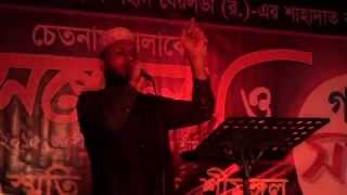 Balakot Gorjere Mujahid Bulbul Live in Srimangal 2015