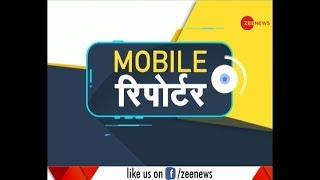 Mobile Reporter: