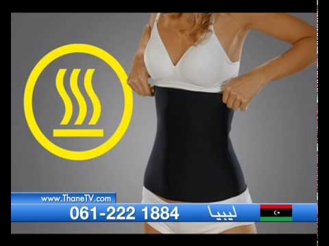 Hot Belt – Thane Express TV