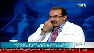 القاهرة والناس   ماذا يحدث أذا فشلت عملية تجميل الأنف مع دكتور حسام أبو العطا فى الدكتور