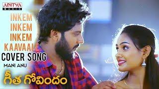 Inkem Inkem Inkem Kaavaale Video Cover By Mani, Anu | Geetha Govindam Songs