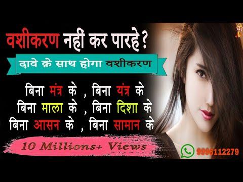 Xxx Mp4 Om Namoh Narayan 3gp Sex