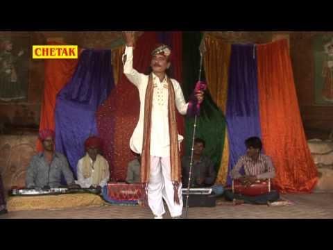 Xxx Mp4 Shree Dev Narayan Ki Katha Devnarayan Bhagwan Or Chochu Bhaat Ka Milaap Part 07 3gp Sex