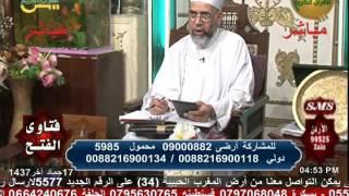 ما هو زنا المحارم ؟ | الشيخ محمد حمودة