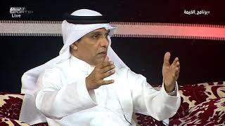 حمد الدبيخي - الجماهير طالبت بالعدالة وحين أعلنت ديون الهلال انقلبوا على من نادى بها #برنامج_الخيمة