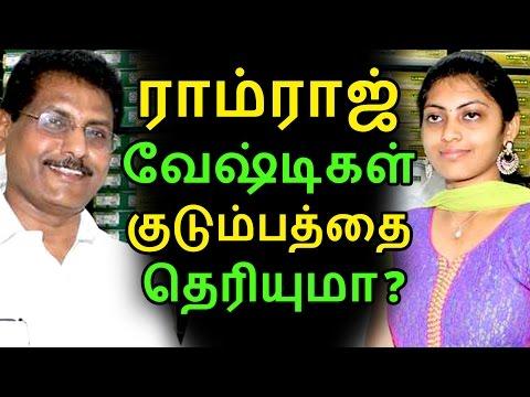 ராம்ராஜ் வேஷ்டிகள் குடும்பத்தை தெரியுமா Tamil News Latest News Kollywood Seithigal