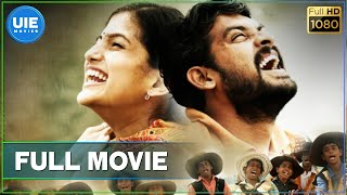 Pasanga Tamil Full Movie