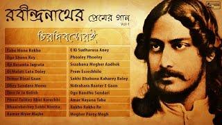 Greatest Rabindra Sangeet | Indrani Sen | Subir Sen | Debabrata Biswas | Tagore Songs