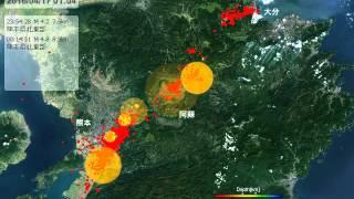 熊本地震震源マップ