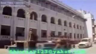 Aankhein Hindi Movie 1/20