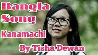 Tisha Dewan's Bangla Song...kana masi sotto