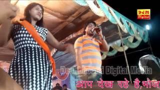 Alam Raj Bhagalpur Stage Show || Latest Stage Show 2016 || जाके सीमापार झंडा गाड़ी आई हो