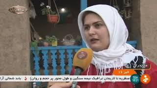 Iran Nowrouz 1397 tourists, Tonekabon city, Mazandaran province گردشگران نوروزي تنكابن مازندران