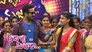 Aadaalla Majaaka | 17th January 2017| Full Episode | ETV Telugu