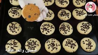 كوكيز الدقيق القمح الكامل بالشوكولاته لذيذة و بتدوب في الفم تحضر بدقائق مع رباح محمد ( الحلقة 474 )