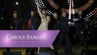 Carole Samaha - Habbet Delwaat Live Byblos Show 2016 / مهرجان بيبلوس ٢٠١٦