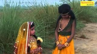 Radha Krishen Baal Lila 2  Rajesh Singhpuriya