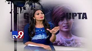 Catch Nani, Gayatri Guptha, jabardasth Mahesh & Rana Daggupati On TV9 This Weekend