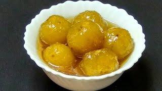 Amla Murabba Recipe | Gooseberry Recipe .