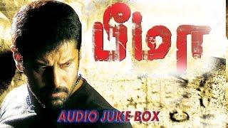 Bheema Tamil Movie Audio Jukebox (Full Songs)