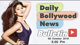 Latest Hindi Entertainment News From Bollywood   Ileana D