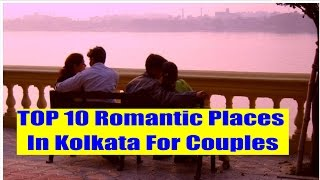 Top 10 Romantic place in Kolkata For Couples - Best Romantic places in kolkata