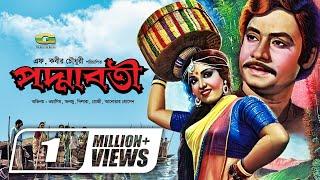 Poddoboti | Full Movie | Waseem | Anju | Javed | Rozi Samad Dilara