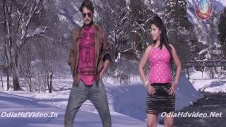 BHABITHILI HAY RE Full Video Song