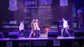 Ami Banglar Hero - Ostitto Bangla Movie Song Stage Dance #Sher-e Bangla Agriculture University