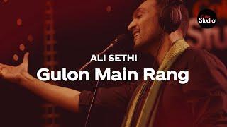 Coke Studio Season 12   Gulon Main Rang   Ali Sethi