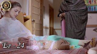 Moray Saiyaan Episode 24 - 23rd April 2017 -  Top Pakistani Drama