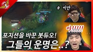 [CC] SKT Bot duo never goes for their original position during solo rank! [ Game full ]