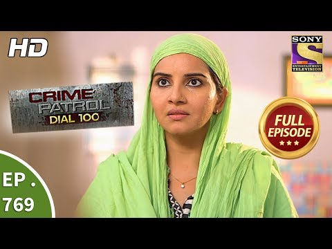 Xxx Mp4 Crime Patrol Dial 100 Ep 769 Full Episode 3rd May 2018 3gp Sex
