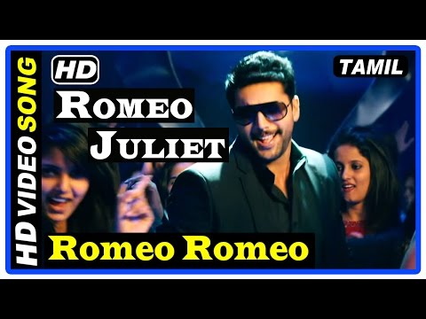 Romeo Juliet Tamil Movie | Songs | Romeo Romeo Song | Jayam Ravi | Hansika | D Imman