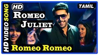 Romeo Juliet Tamil Movie   Songs   Romeo Romeo Song   Jayam Ravi   Hansika   D Imman