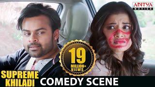 Anupama Sai Dharam Tej Hilarious Comedy Scene | Supreme Khiladi 2 Scenes