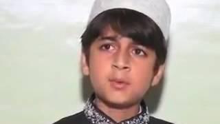 2016 best urdu Naat Pakistani Boy Heart Touching Voice Listen youtube By Tajammal Arain