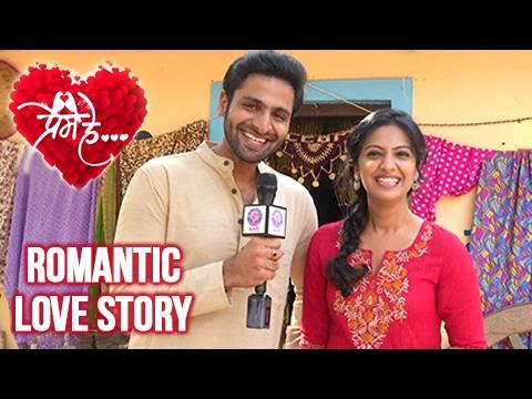 Fresh Romantic Couple: Vaibhav Tatwawadi & Tejashri Pradhan | Prem He | Zee Yuva Serial
