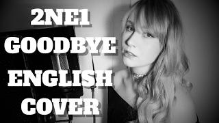 2NE1 - GOODBYE (안녕) English Cover