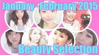 セレクト動画  2015年1・2月 Beautyセレクション