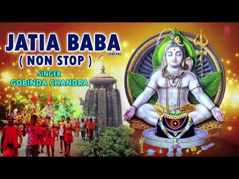 Xxx Mp4 JATIA BABA ORIYA NON STOP KANWAR BHAJANS FULL AUDIO SONGS JUKE BOX 3gp Sex