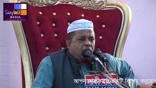 H.Fokhor Uddin Chowdhury Fultoli sub:Awliyader Karamot Published By: SoylaB Media bangla waz
